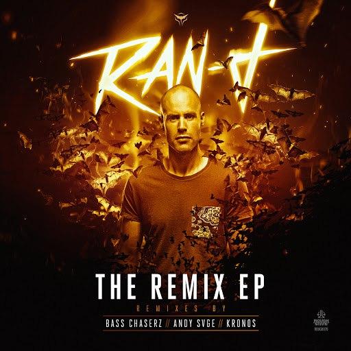 Ran-D альбом The Remix EP