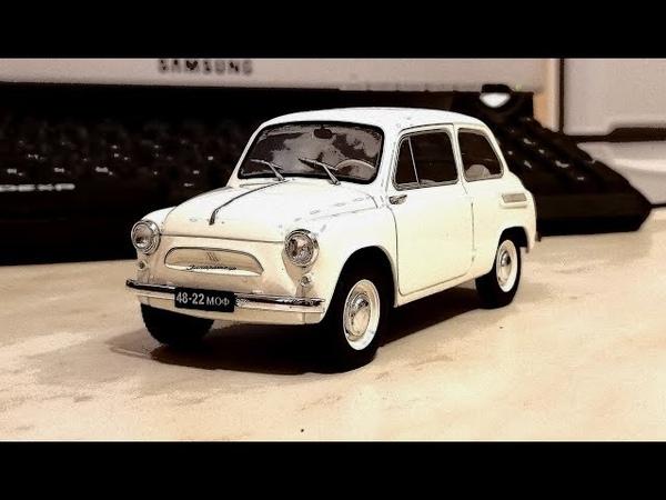 ЗАЗ 965А ЗАПОРОЖЕЦ 1:24 Hachette Легендарные советские автомобили №17