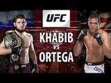 Хабиб Нурмагомедов против Брайана Ортеги /А ЧТО ЕСЛИ? / UFC review