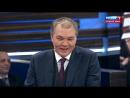 60 минут. 23.01.2018, Ток-шоу, HDTVRip 720p