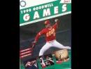 Good Will Games 1990 Baseball. USSR vs Puerto Rico