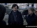 Nechet Люди любят возражать Используйте это Шерлок