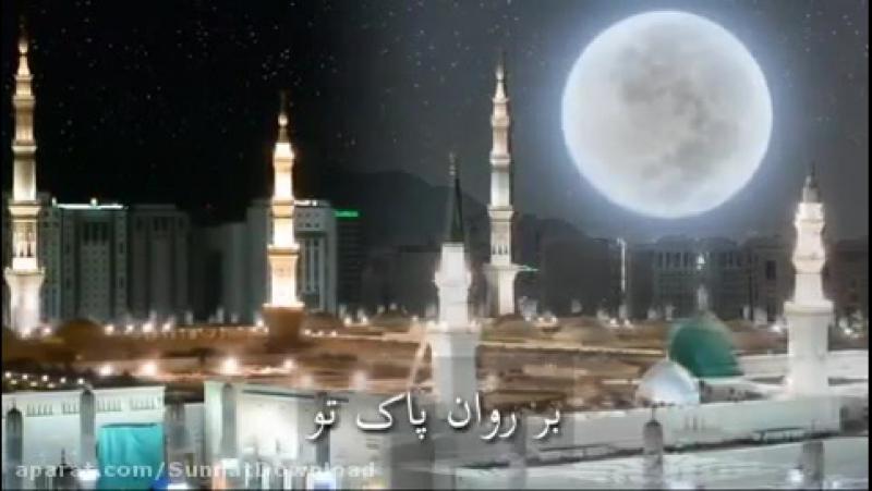 Nashid Mustafo sallAllohu alayhi va sallam