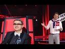 Кастинг на Шоу Голос 2018/ Гарик Харламов Порвал Зал! Пародия на Камеди Клаб