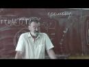 054 Физика и биология; здоровье; детство, зрелость и старость