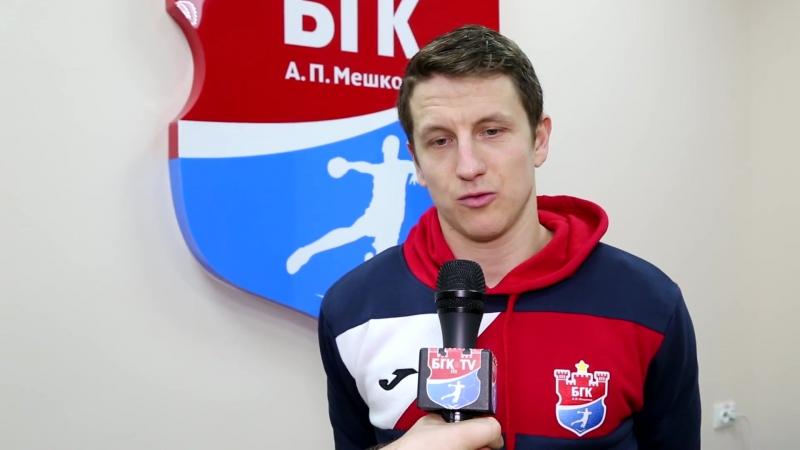 БГК им Мешкова продлил контракт с Симоном Разгором еще на один год