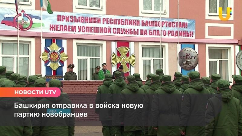 Новостной дайджест Уфанет Юга Башкирии (Толбазы, Раевский, Давлеканово) за 21 июня