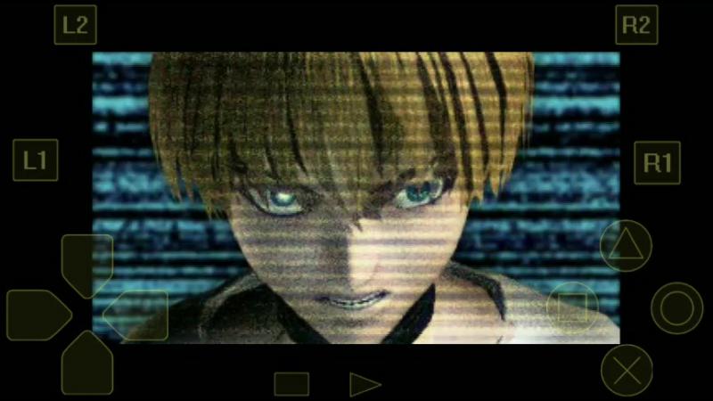 Galerians/PlayStation 1