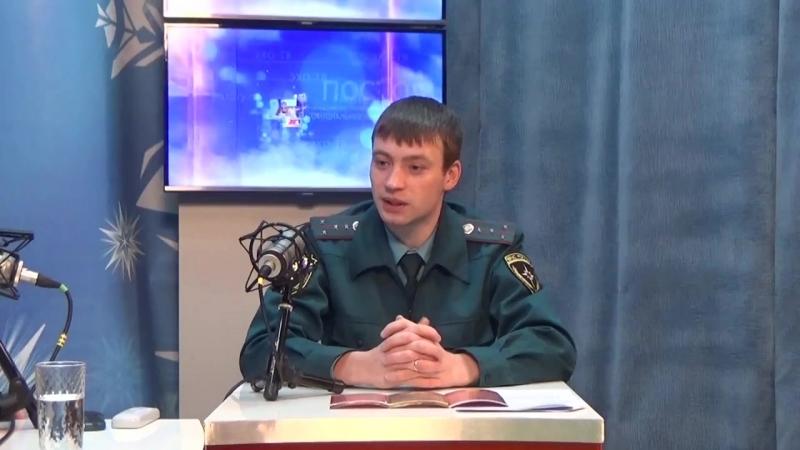 Выпуск передачи ДОБРОЕ УТРО НА ЭХО ТВ 13.02.2017