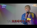 [IDOL LEAGUE] ONF's song for FUSE (рус.саб)
