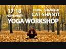November 17-18 China Shanghai Yoga workshop CatShanti yoga tapayoga cat_shanti