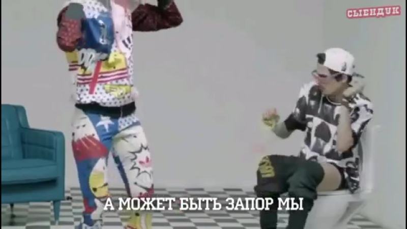 ВСЕ ПЕСНИ СЫЕНДУКА (СЛОВОБЛУД).mp4