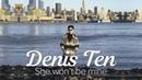 Denis Ten - She won't be mine (audio)