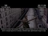 Все грехи фильма Человек-паук 2