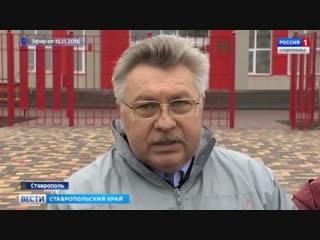 Сохранить историю. Татарское городище защитят от вандалов