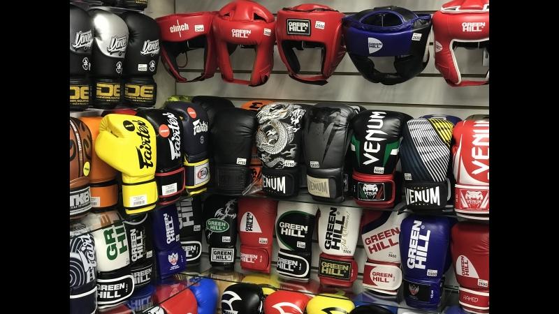 Как выбрать боксерские перчатки? Магазин Сайд-Степ