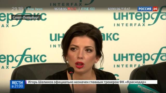 Новости на Россия 24 • Сайентологи заставляют последователей брать кредиты