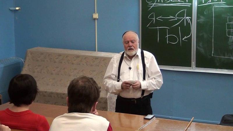 Теория и история религии 32. Вопросы. Большой взрыв и эволюция