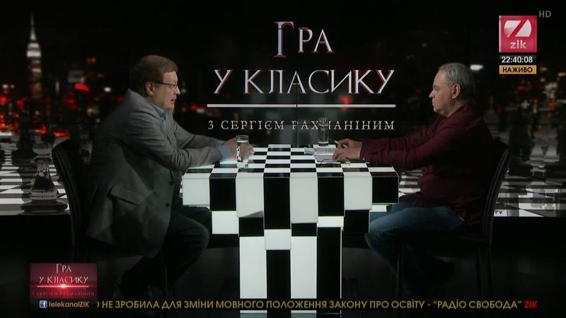 Гра у класику За наслідками розмови Трампа і Путіна
