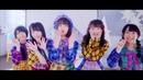 【MV】最強ツインテール Short ver.〈U-16選抜2018〉 AKB48[公式]
