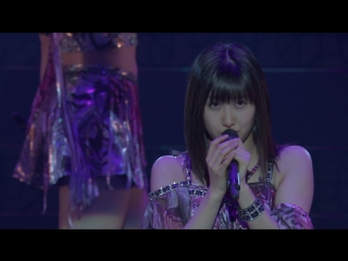 Narcissus Kamatte-chan Kyousoukyoku Dai 5ban - Morning Musume '18 (H!P 2018 WINTER ~PERFECT SCORE~)