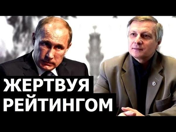 Медленно как удав, Путин давит заговор элиты. Аналитика Валерия Пякина.