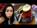 North Korean Spicy Cold Noodles!!