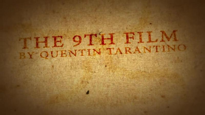 Тарантино 9 фильм