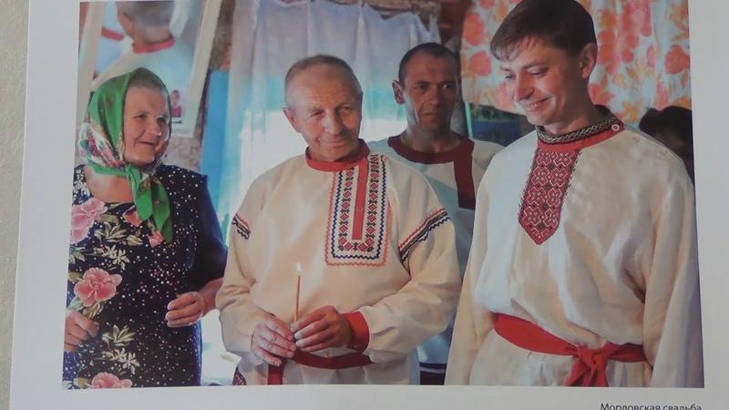 Фотофестиваль «Народы Пензенской области»