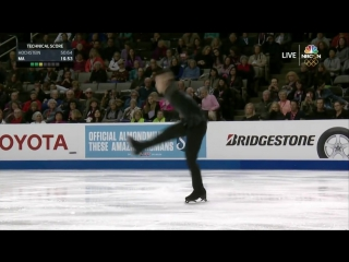 Jimmy Ma SP 2018 US Nationals