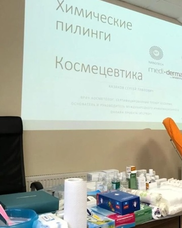 Gugasiandaria_kosmetolog.gk video