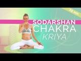 Guided Kundalini Chakra Meditation (25-min) Sodarshan Chakra Kriya