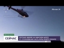 Крупная авария произошла на Минском шоссе в Подмосковье Москва 24