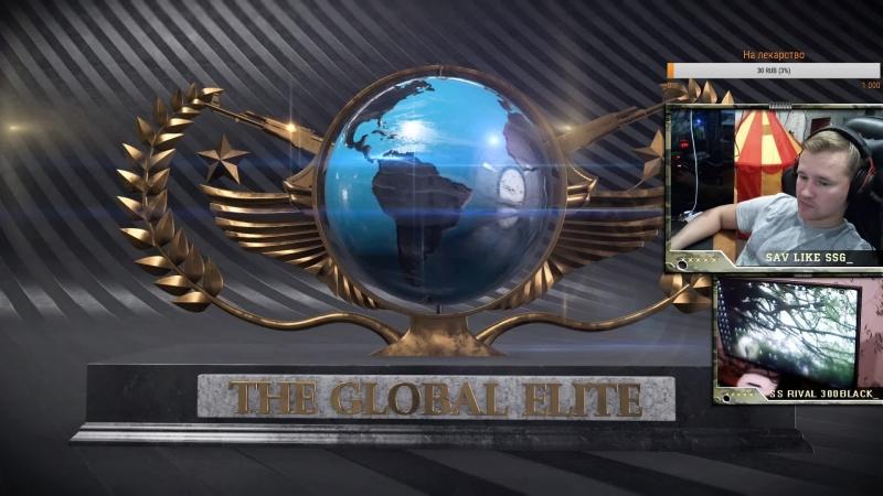 GLOBAL на FACEIT - в ШОКЕ! =)