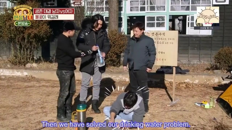 180111 MBN Real Life Men and Women EP 01 Eng Sub
