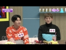 StyLive 171119 BLOSSOM QUEENS HOTSHOT Yoon San Jun Hyeok Special