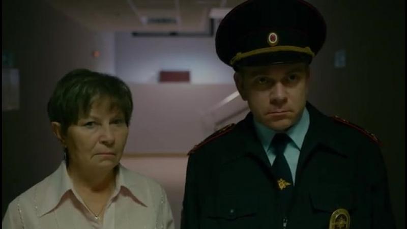 Как я стал русским 1 сезон 7 серия