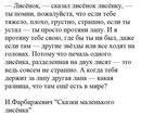 Рената Тазетдинова фото #12