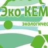 ЭкоКемерово - экологическое сообщество