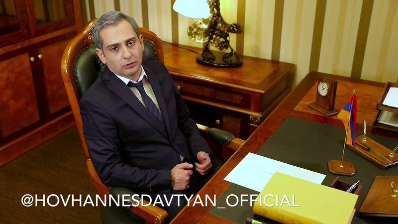 ♰ Azgi pashtpan ♰ Hovhannes Davtyan - Es gorc chi Naxagah