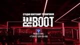REBOOT - студия BootCamp тренировок