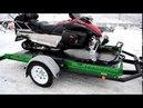 Прицеп Quadro 3015 для легкового автомобиля, перевозки снегохода и квадроцикла.