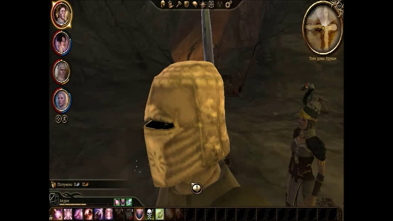 Прохождение Dragon Age Origins Часть Двадцатая Поиски лорда Дейса смотреть онлайн без регистрации