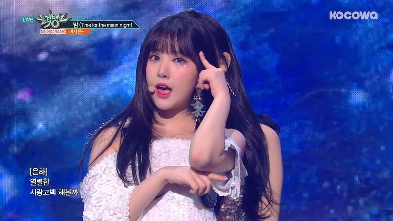 GFriend - Time for the Moon Nightㅣ여자친구 - 밤 [Music Bank Ep 928]