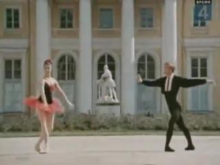 Максимова и Васильев, па-де-де из балета Дон Кихот