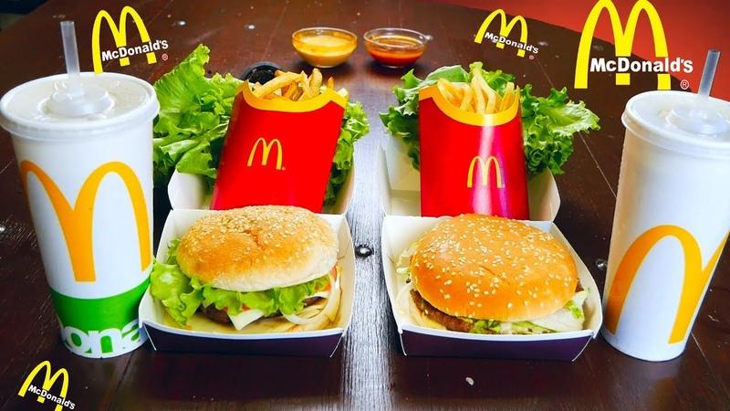 ПОВТОРЯЮ МЕНЮ McDonald's Биг Тейсти МЕНЮ ДОМА