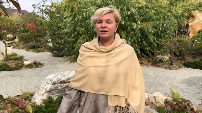 Ольга Вавер, ваш проводник по Японскому Саду