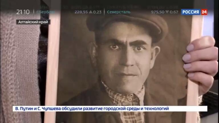 Новости на Россия 24 • Архивы помогают россиянам узнать, что стало с их родными во время Великой Отечественной войны