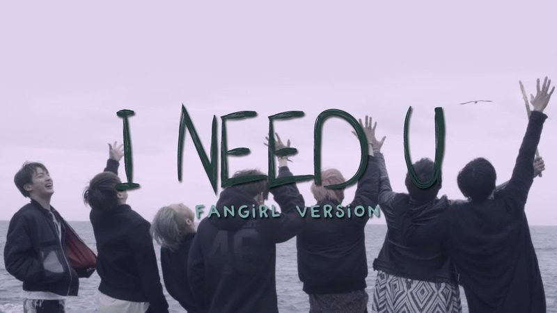 BTS I Need U Fangirl Version