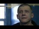 Пожизненно заключённый Михаил Бухаров красивая музыка и слова